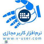 v-user